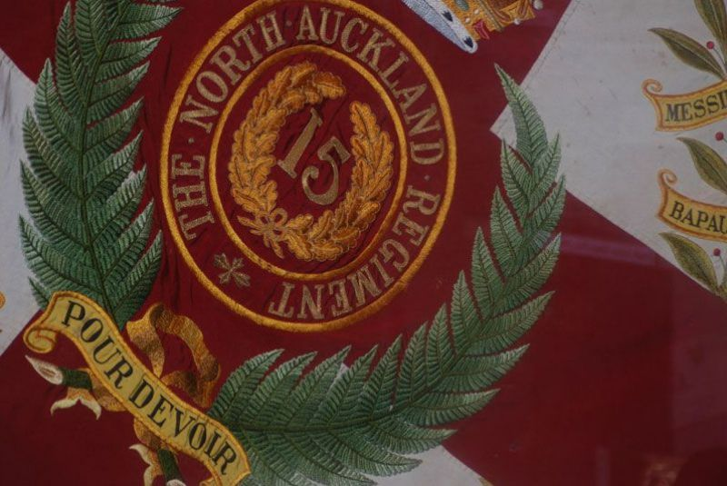 Museum_north-akld-regimental-colours.jpg